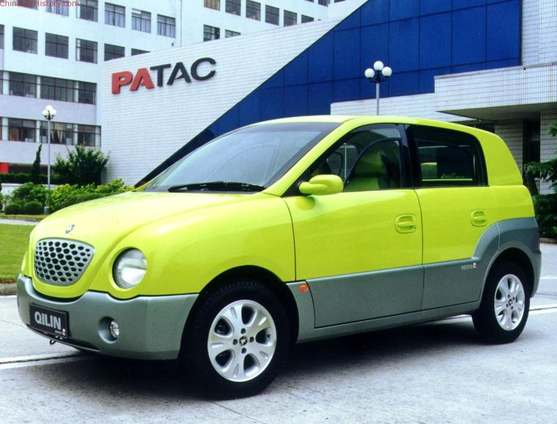 China Concept Cars: The 1999 Patac Qilin