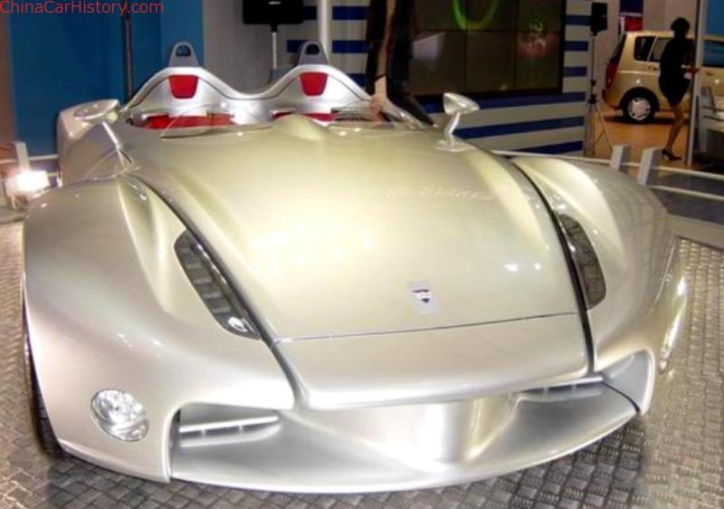 China Concept Cars: The 2003 Hafei Saibao