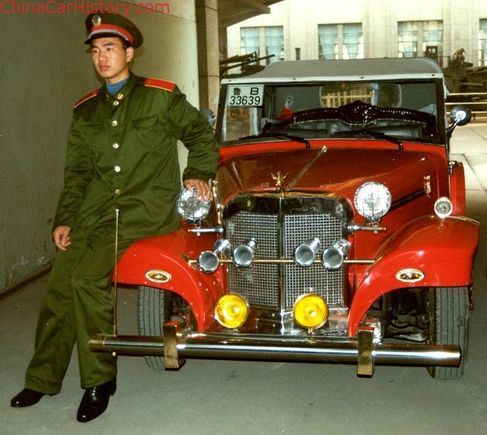 Soar Automobile