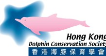 HKDCS Updated Logo