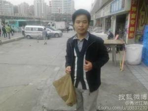 Huang Wenxun