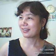 Liu Ping