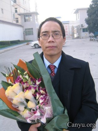 Zho Changqing released from prison on November 27, 2007.
