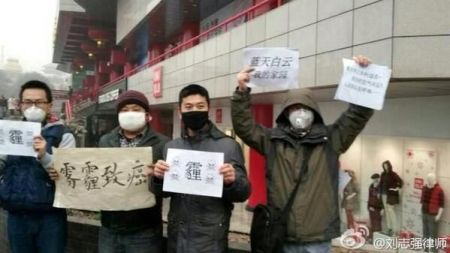 Young people protested against smog in Xi'an in 2013. Online photo.