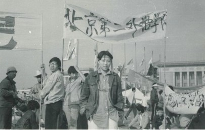 Rose Tang (唐路) in Tiananmen Square in 1989,  among the last students leaving the Square in the morning of June 4th. She is a journalist living in New York City now.