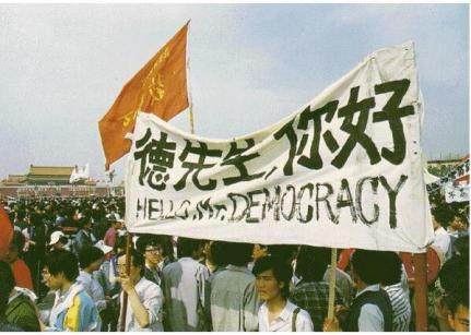 May 4th, 1989, Tiananmen Square, Beijing.