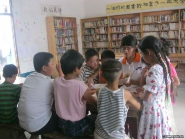 One of the Liren Libraries.