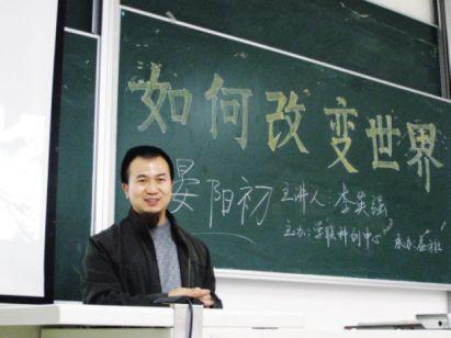 Li Yingqiang (李英强)