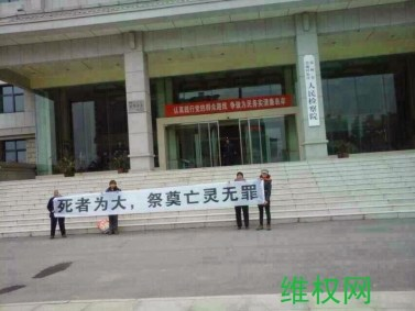 Family members, including Yu Shiwen's mother, demanded release of their loved ones.