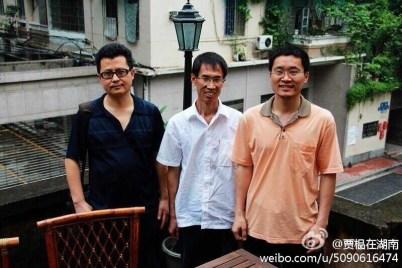 Left to right: Guo Feixiong, Tang Jingling, and Liu Shihui, three rights leaders in Guangzhou.