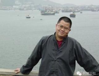 Zhai Minglei (翟明磊)