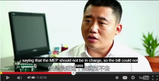 A MEP official spoke to Chai Jing. http://sinosphere.blogs.nytimes.com/2015/03/01/documentary-on-air-pollution-in-china-grips-a-nation/?_r=1