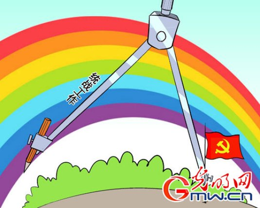 "CCP mouthpiece illustrates what ""United Front Work"" (characters along the pencil-holding leg) is all about. Credit: http://politics.people.com.cn/n/2015/0606/c1001-27113670.html"