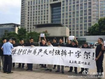 Catholic clergy protesting in front of the government. Photo from Weibo.