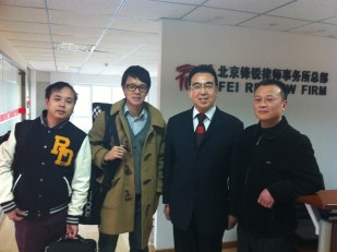 Huang Liqun (second right), Liu Sixin (far right). Credit: http://www.frlawyer.com/NewsInfo.aspx?m=20141010101056013074&n=20141216162551590072
