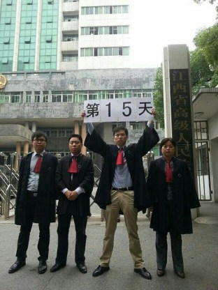4 lawyers in front of the Jiangxi Higher Court last May demanding access to case files.
