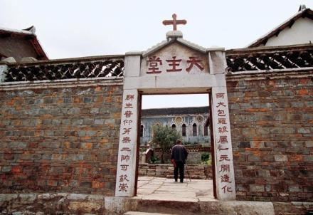 After the slaying of four Catholics in 1861 (the case known as the Martyrs of Qingyanzhen), the Qingyan church was later rebuilt.