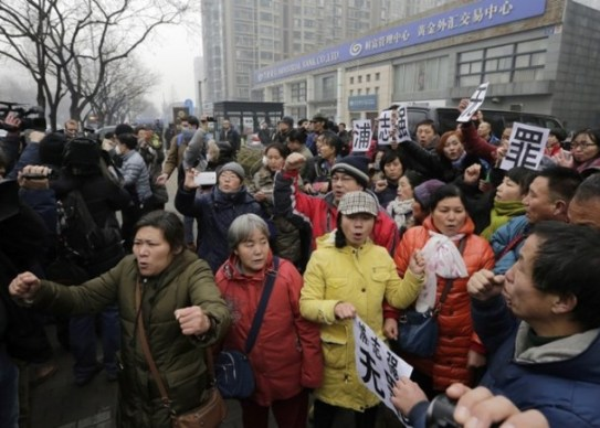 Protesters outside the court on Dec. 14.