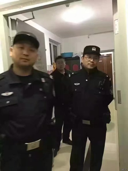 election_police