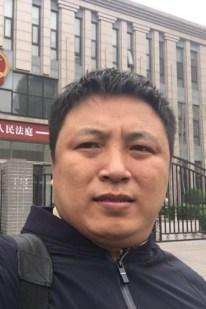 Chen Jiangang 法庭外