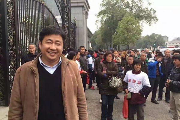Xie Yang 托口