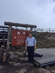 Wen Donghai latest