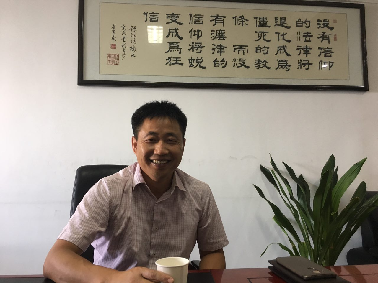 Xie Yang_7月13日上班