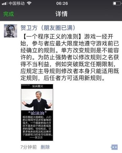 IMG_heweifang