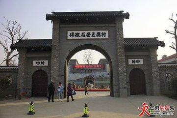 Li Baiguang, 得撒豆腐村