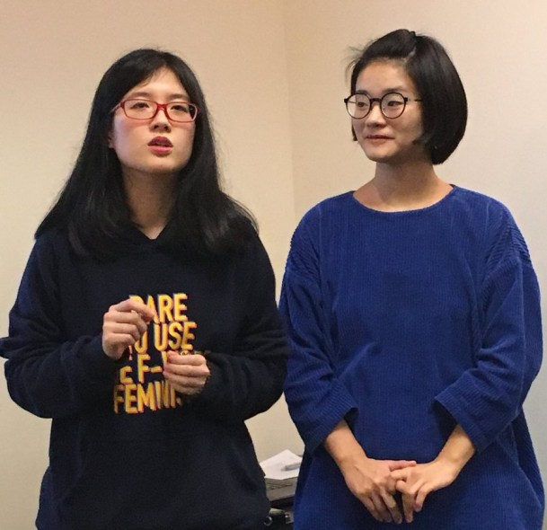 Meili, and Zheng Churan, Leta