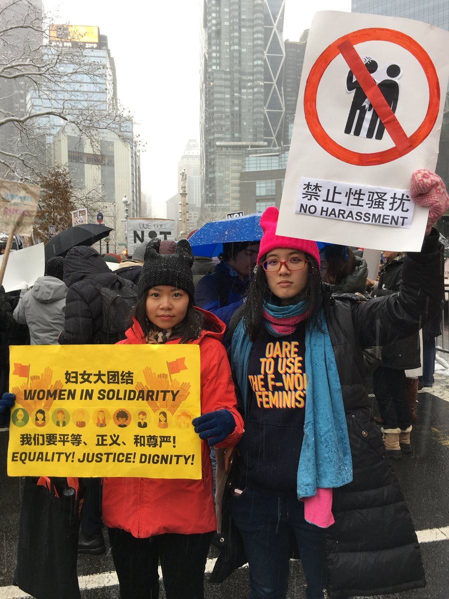 Metoo walk in NYC, Zheng and Liang, Leta