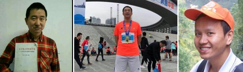 Guo Qingjun, 全国旅游群
