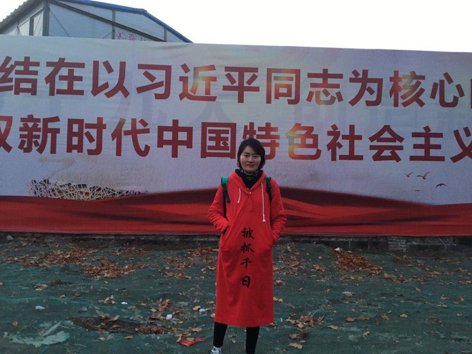 Li Wenzu, walk