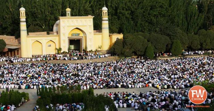 Uighur, FLG, praying