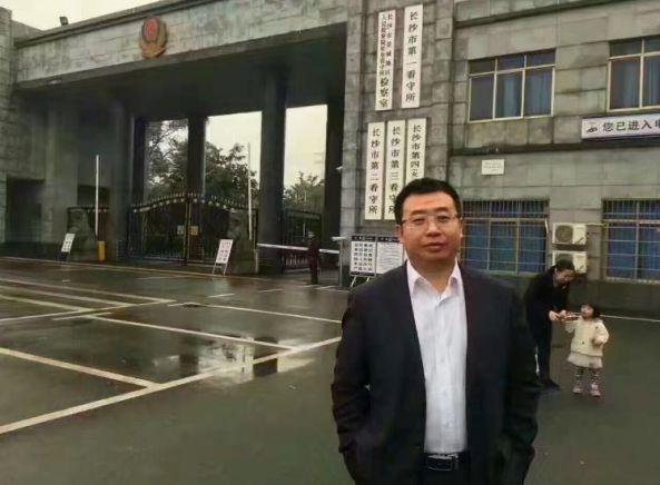 Jiang Tianyong 在长沙看守所外