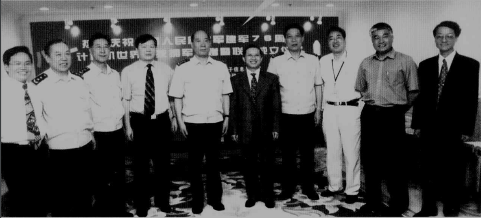 Feitian 5, group photo with pla
