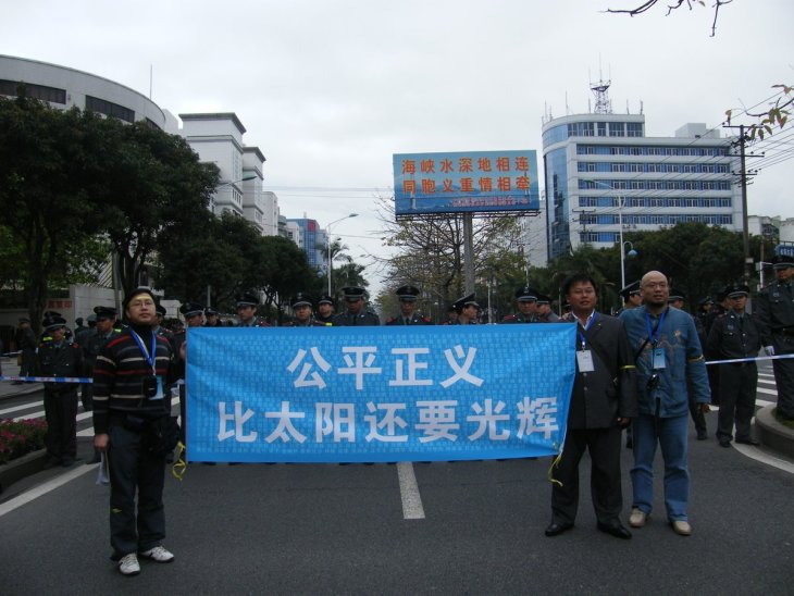 Wu Gan, 公平正义比太阳还要光辉
