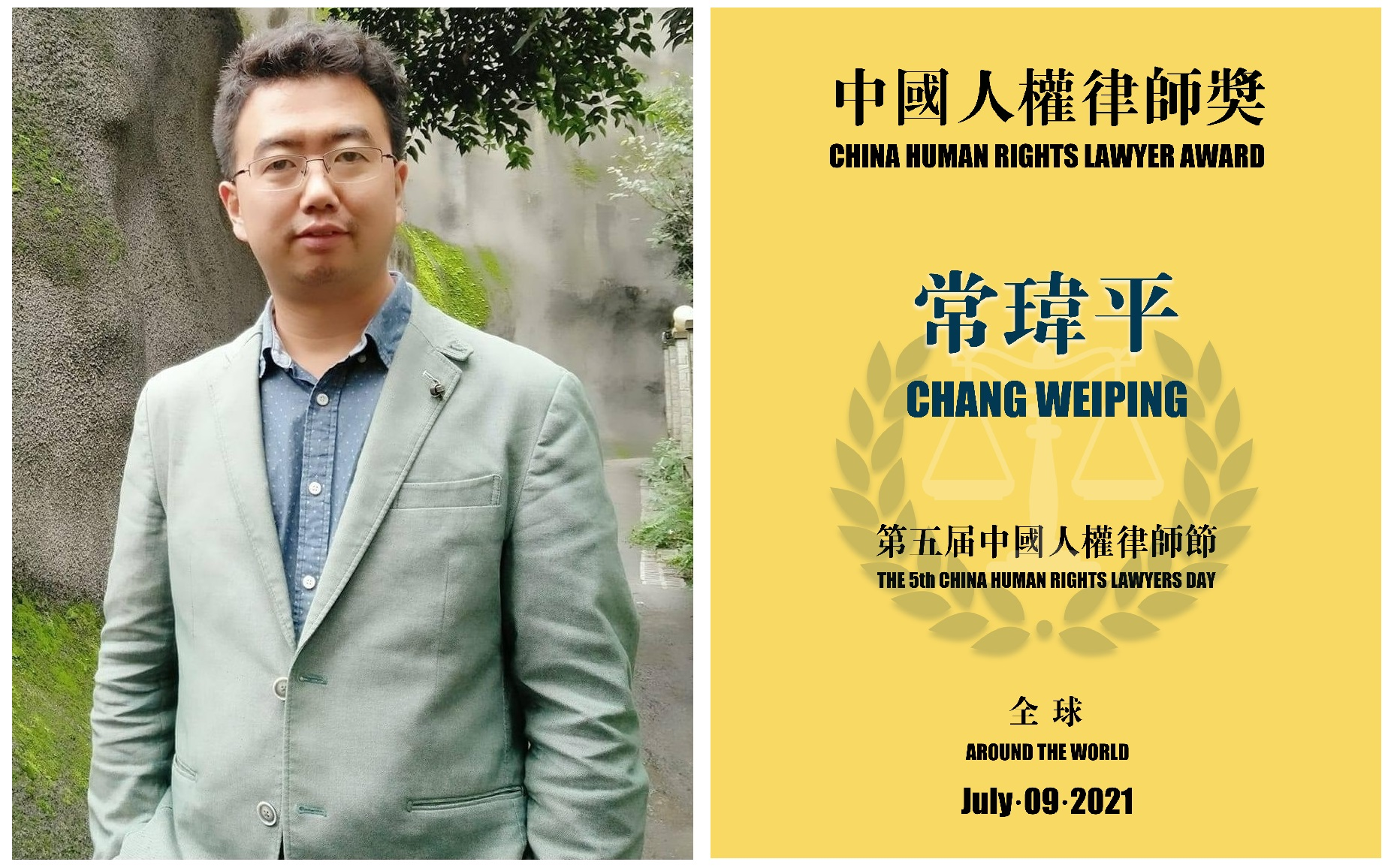 China Change » An Open Letter to the People's Republic of China Ministry of  Public Security and Minister Zhao Kezhi
