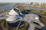 Wrap Your Mind Around the New Harbin Opera House