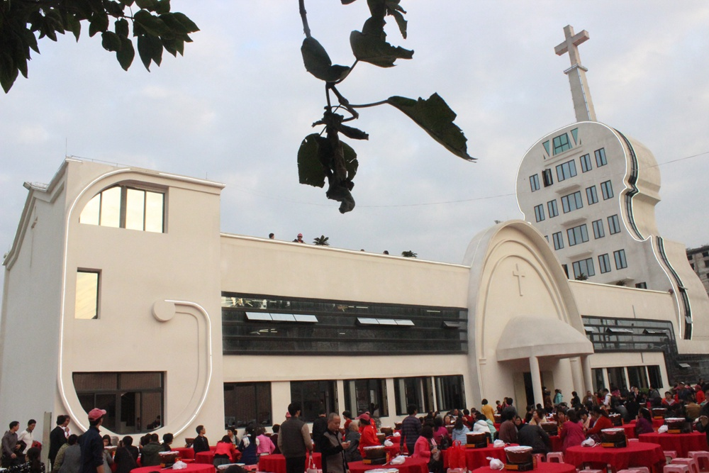 Image result for guitar church in china