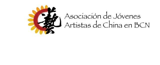 Asociación de jóvenes artistas de China en Barcelona