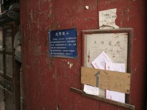 """Exploración desde la memoria. Beijing Underground City, """"hutong""""探索记忆.北京地下城,""""胡同"""")"""