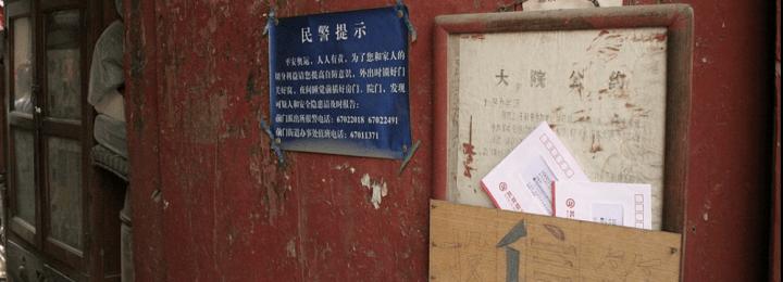 Exploración desde la memoria. Beijing Underground City, «hutong»