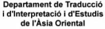 traduccio-uab-2