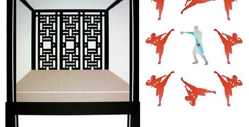 pīn pàn pú 姘盼仆 (in chinese)