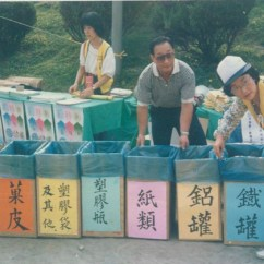 Kitchen Trash Bags Black Cabinet 从抗议到合作:台湾垃圾回收系统的故事   中外对话