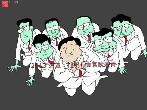 鳩鵪漫畫:习总2013新年愿望