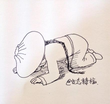 变态辣椒:小人名庆丰