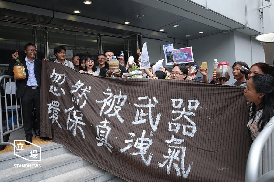 立場新聞|回收倉當武器庫 環保人士警署外示範使用「武器」 - 中國數字時代