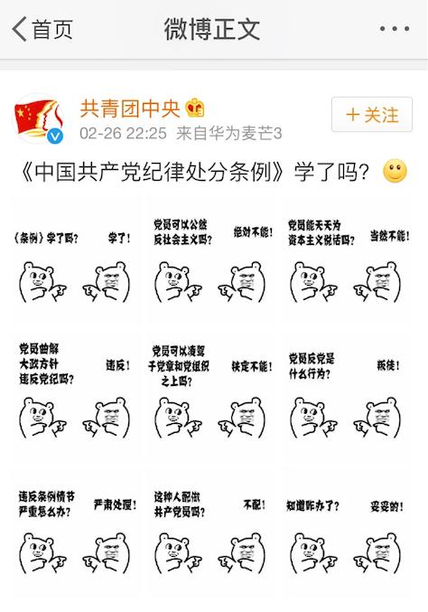 Screen Shot 2016-02-28 at 下午4.53.38